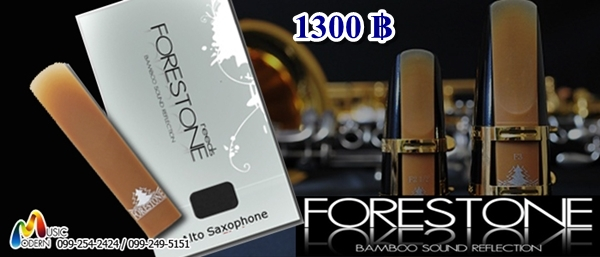 Forestone Reed